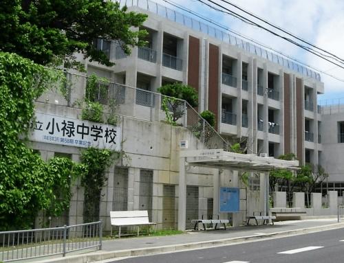 宇栄原二丁目、小中学校近くで穴場の売地出ました!