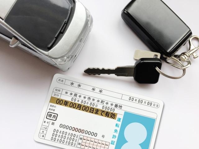 運転 免許 証 延長