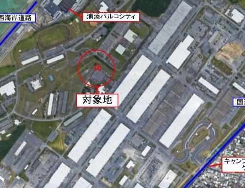 軍用地 B号地(キャンプ・キンザー)644㎡ 194.81坪 約58倍